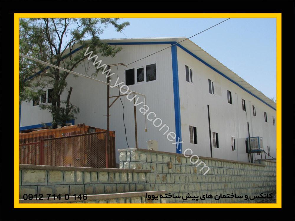 ساختمان پیش ساخته پانلی (2)