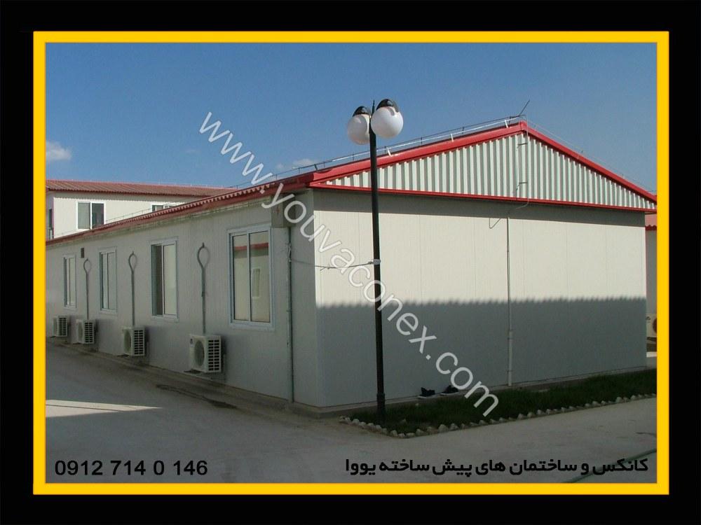 ساختمان پیش ساخته پانلی (3)