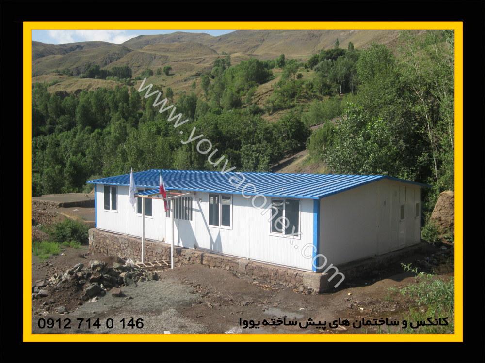 ساختمان پیش ساخته پانلی (4)