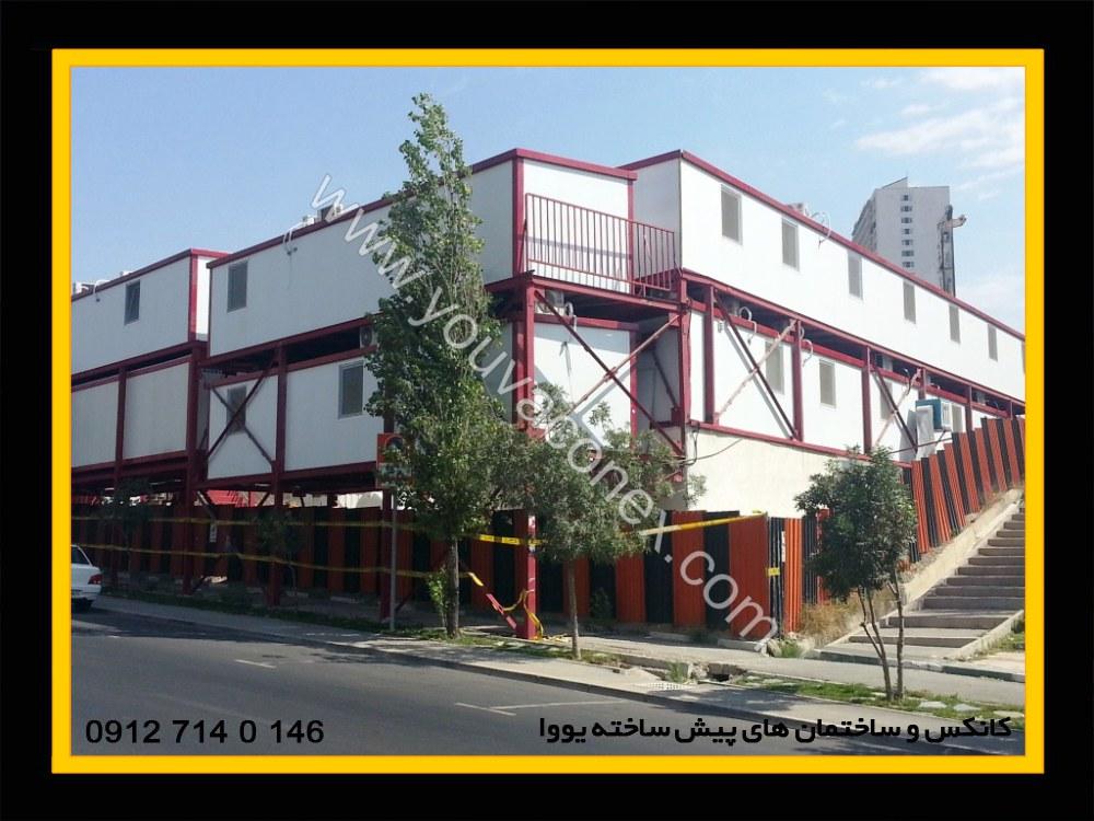ساختمان پیش ساخته پانلی (6)