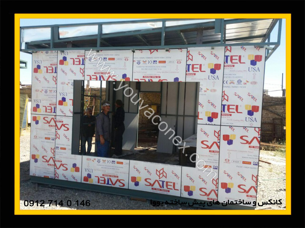 کانکس اداری کامپوزیت شرکت عمان ایر-07