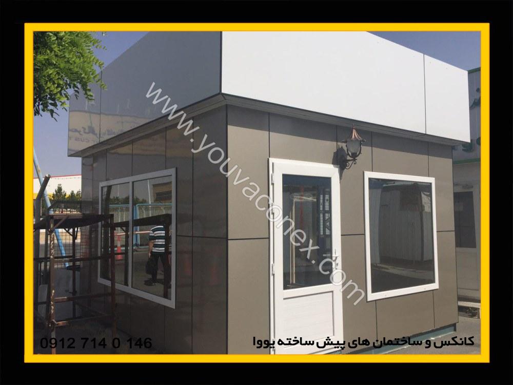 کانکس اداری کامپوزیت شرکت عمان ایر-09