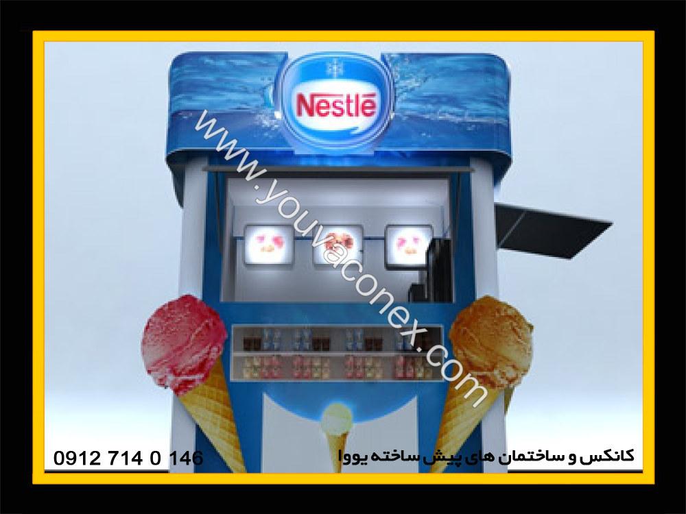 کانکس بستنی فروشی (3)