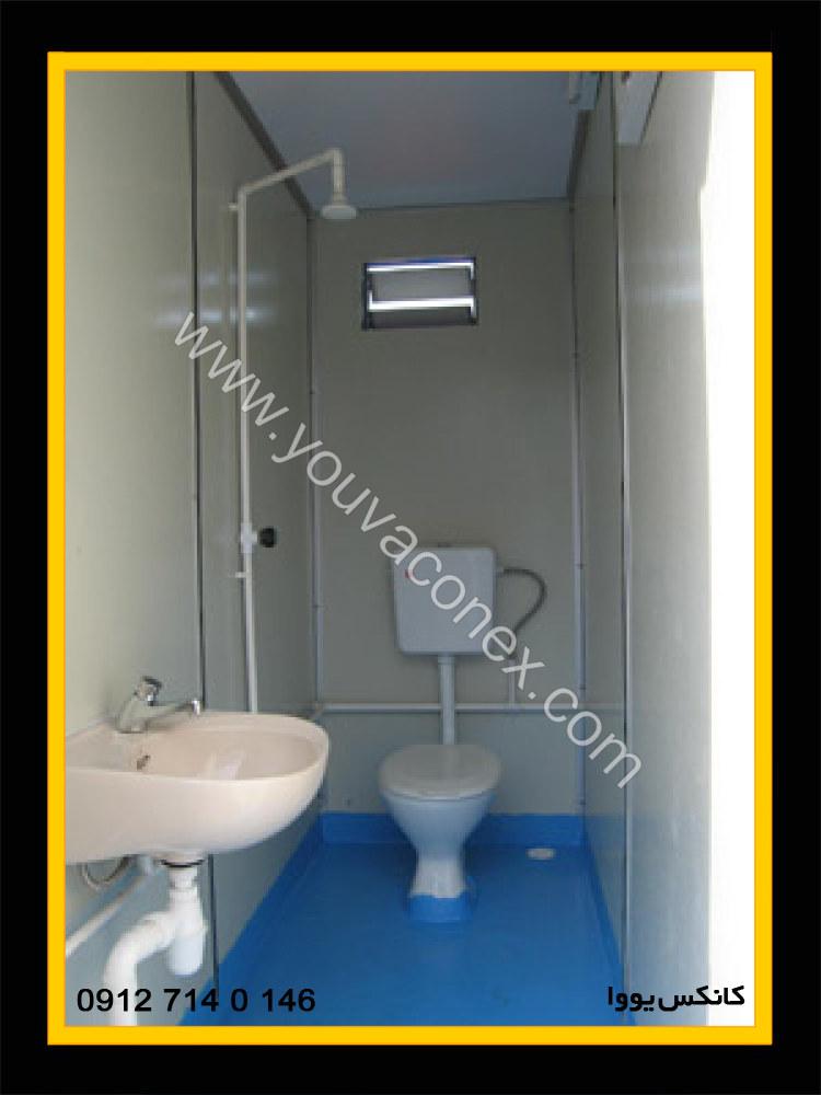 کانکس سرویس بهداشتی حمام دستشویی (5)