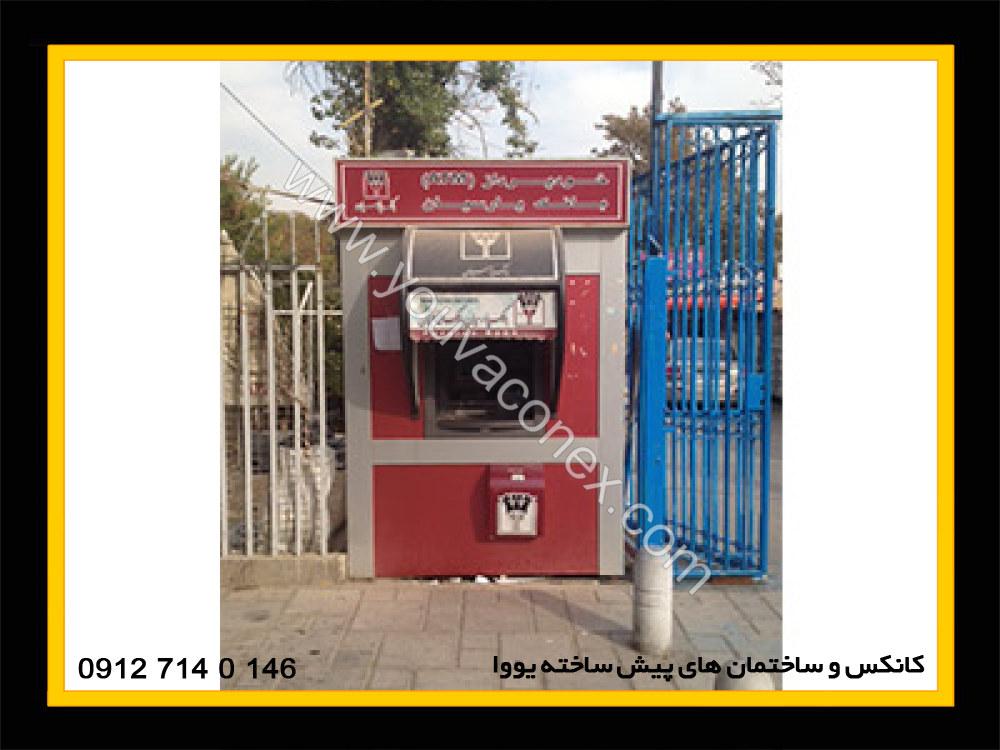گالری کانکس عابر بانک ATM (10)