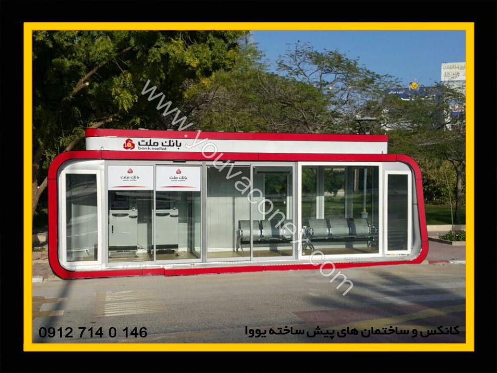 گالری کانکس عابر بانک ATM (14)
