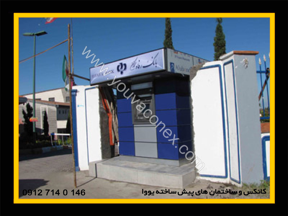 گالری کانکس عابر بانک ATM (4)