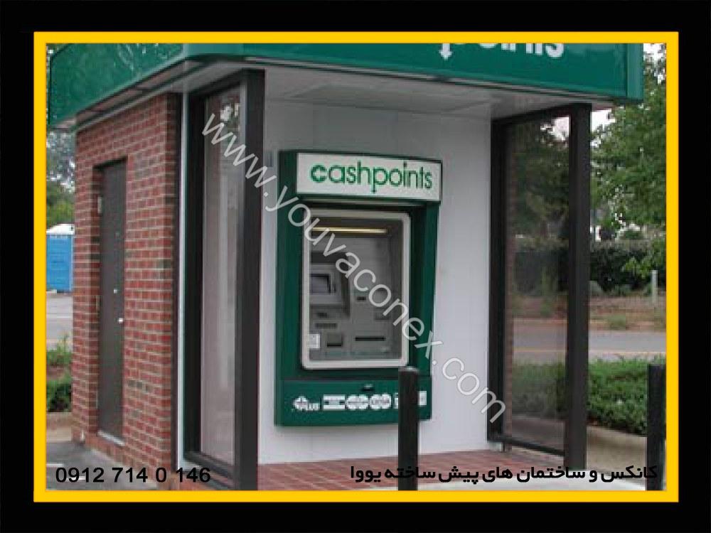 گالری کانکس عابر بانک ATM (5)