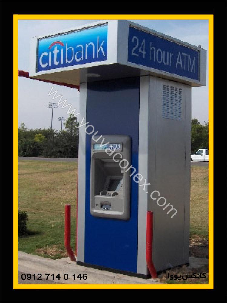گالری کانکس عابر بانک ATM (8)