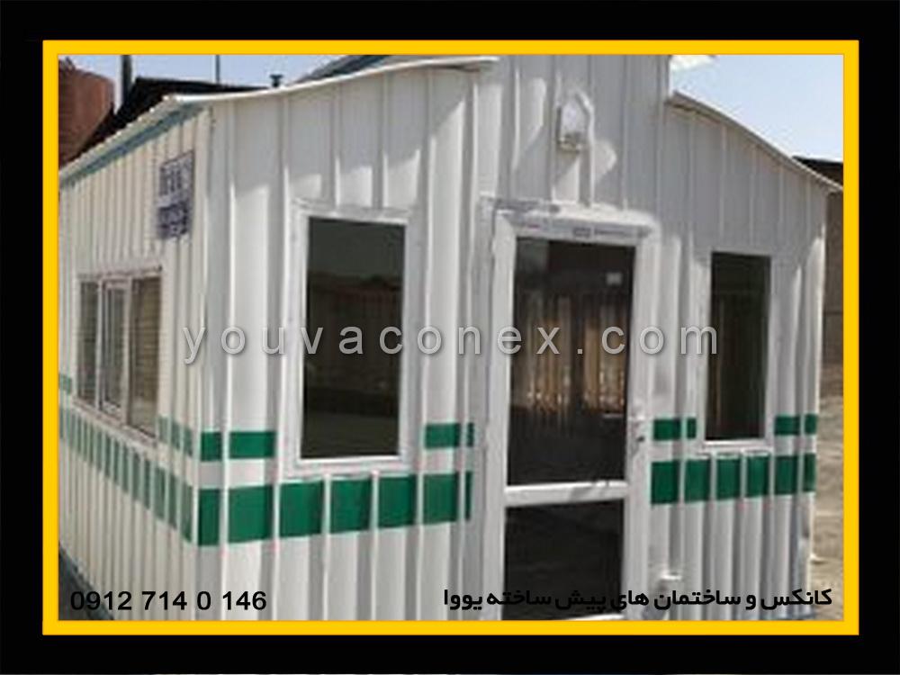 کانکس نیروی انتظامی (2)