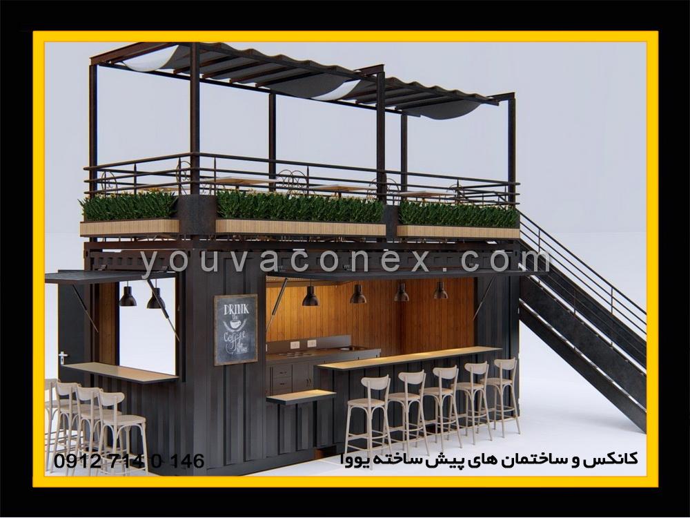 کانکس رستوران (4)