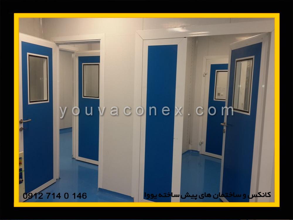 کانکس اتاق تمیز (3)