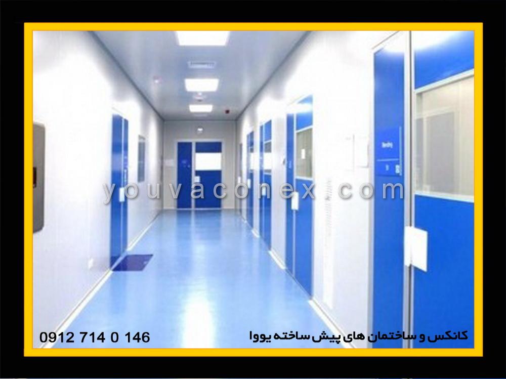 کانکس اتاق تمیز (4)