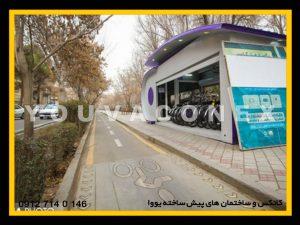 کانکس ایستگاه دوچرخه (3)