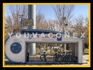 کانکس ایستگاه دوچرخه (4)