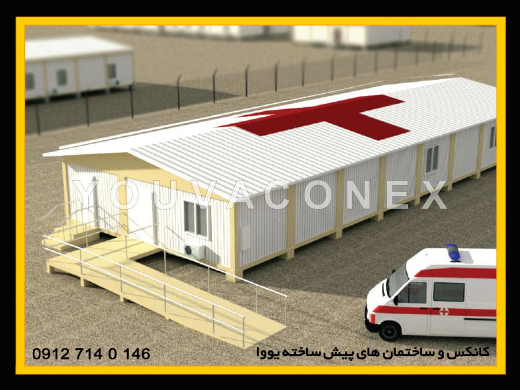 کانکس آزمایشگاهی (3)