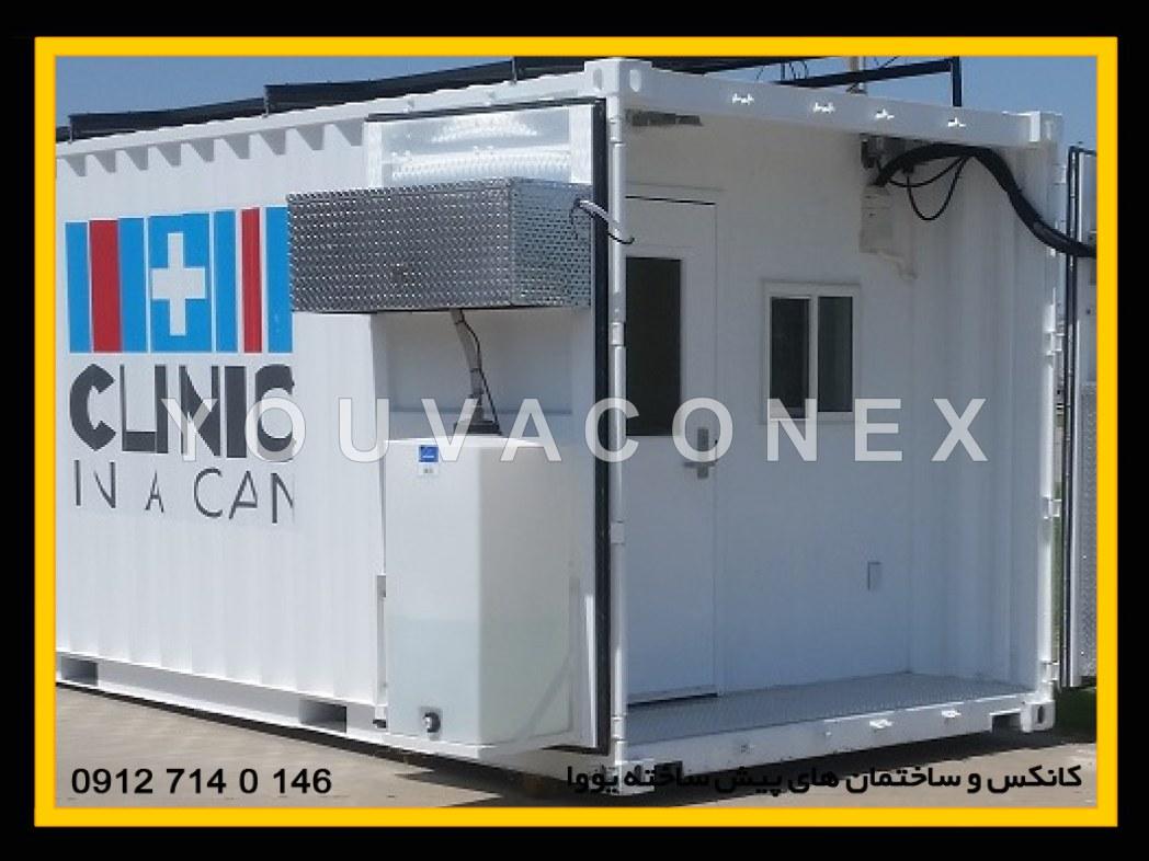 کانکس آزمایشگاهی (4)